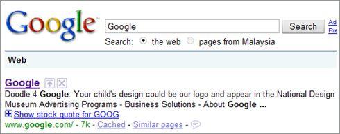 Google for Google
