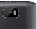 Nokia E7 Camera